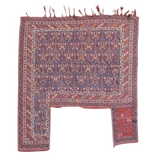 Afshar Sumak Horse Cover For Sale