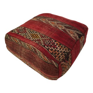 1960s Moroccan Floor Pillow Tribal Seat Cushion Made From a Vintage Berber Rug For Sale