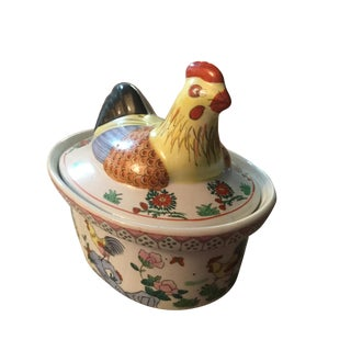 Vintage Hand Painted Country French Rooster Container For Sale