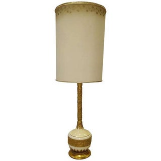 Hollywood Regency Gilded Lamp
