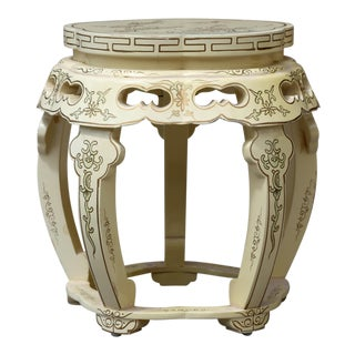 Pale Yellow Chinoiserie Plant Stand