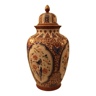 Large Asian Porcelain Ginger Jar/Vase With Lid For Sale