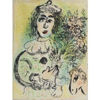 Chagall Le Clown Fleuri M.399 Portfolio Lithographs Book II Unsigned Print For Sale