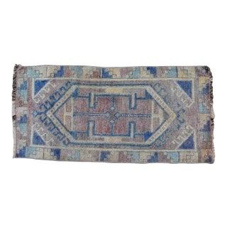 "Early 20th Century Turkish Handmade Carpet/Rug - 1'5"" X 3'2"" For Sale"