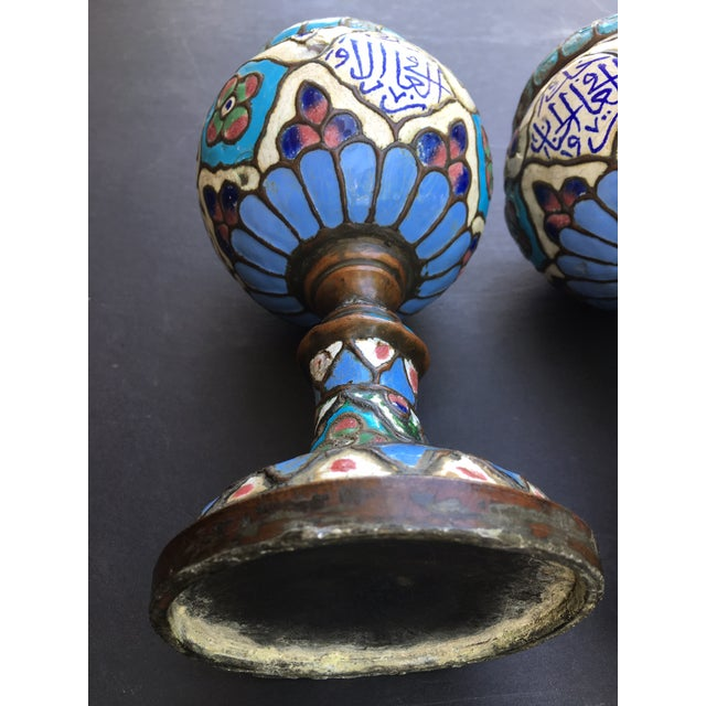 Ancient Islamic Syrian Enameled Copper Vessels - a Pair For Sale - Image 4 of 11