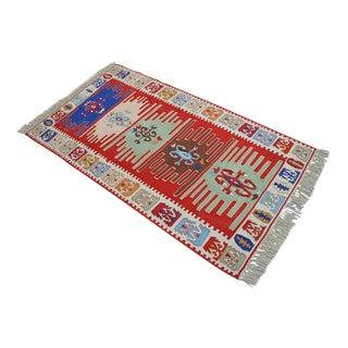 Turkish Kilim Rug Hand Woven Silk Oushak Rug - 2′9″ × 4′11″ For Sale