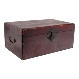 Antique Lacquered Leather Chinese Trunk/Box For Sale