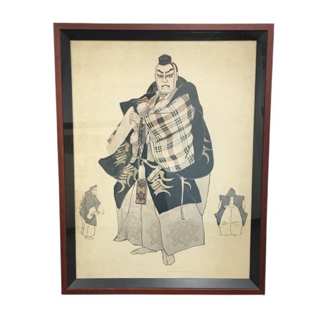 Framed Japanese Elder Print - Image 1 of 7