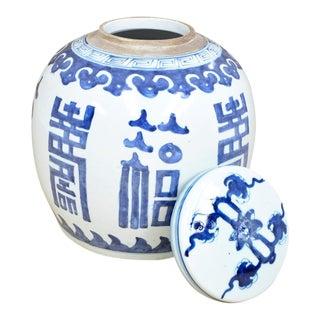 Sarreid LTD Happy Characters Ceramic Jar