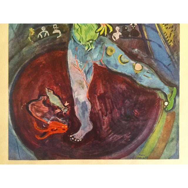 """Marc Chagall Marc Chagall Vintage 1947 Rare Limited Edition French Lithograph Print """" L' Acrobate """" For Sale - Image 4 of 12"""