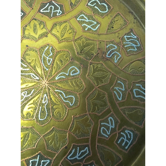 Primitive 1980s Tribal Mixed Metal Design Tray For Sale - Image 3 of 6