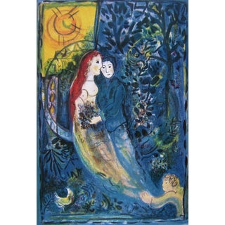 The Wedding, Limited Edition Offset Lithograph, Marc Chagall For Sale