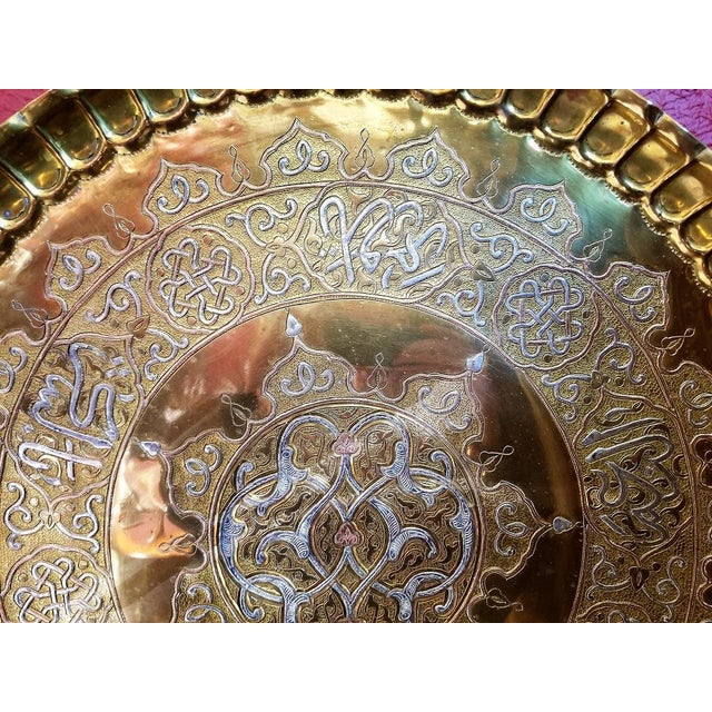 Mid 19th Century 19th Century Syrian Damascene Charger For Sale - Image 5 of 11