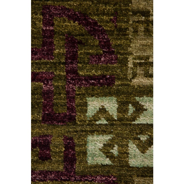"""Contemporary Suzani Hand Knotted Area Rug - 8'3"""" X 10'3"""" For Sale - Image 3 of 3"""