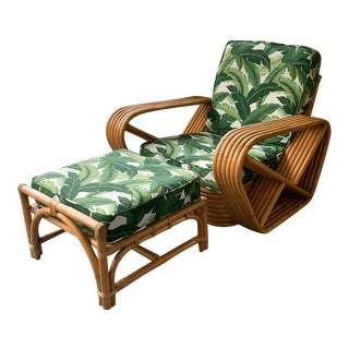 Paul Frankl Style Six Strand Square Pretzel Lounge Chair and Ottoman For Sale