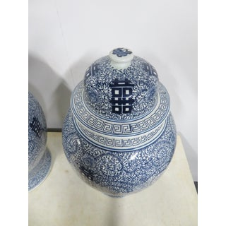Chinese Porcelain Blue & White Ginger Jars - a Pair Preview