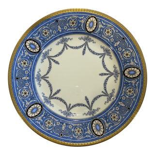 Wedgwood Madeleine Ceramic Salad Plate For Sale