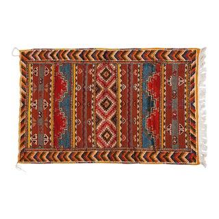 Atlas Berber Moroccan Rug - Medium Tribal Handwoven Wool For Sale
