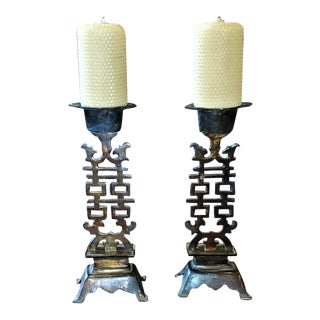 Vintage Chinese Double Happiness Wedding Candlesticks For Sale