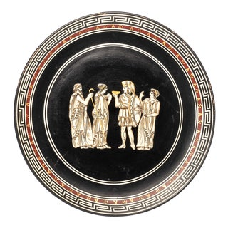 1960s Vintage Greek Plate with Raised Character Relief For Sale