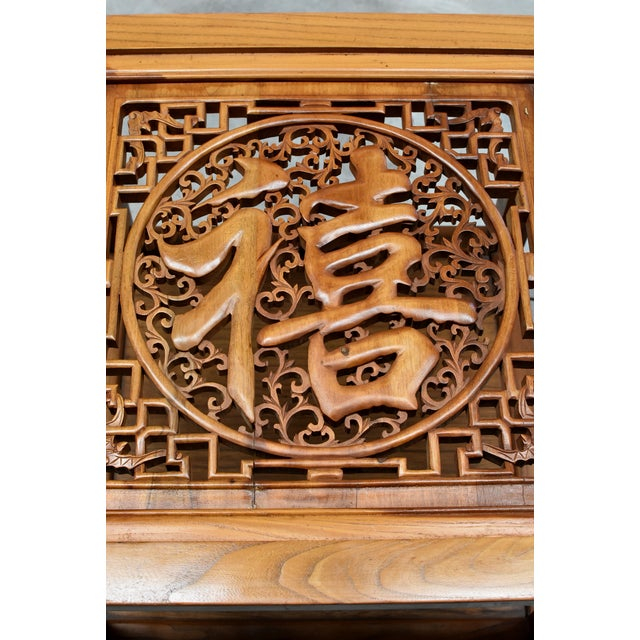 Chinese Solid Wood Coffee Table For Sale - Image 4 of 13