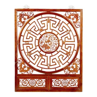 Antique Chinese Fretwork Panel with Geometric Maze and Bird and Bat Motifs For Sale
