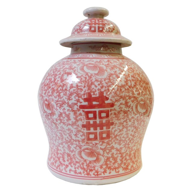 Chinese Red Pink White Double Happiness Temple Jar - Image 1 of 5