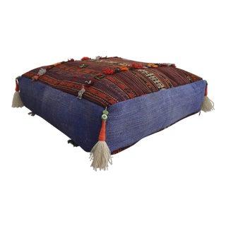 Turkish Kilim Rug Sitting Cushion Floor Pillow - 24″ X 24″ For Sale