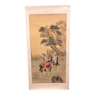 Xiargian Liu Vertical Silk Screen Unframed For Sale