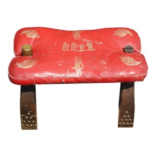 Vintage Moroccan Red Leather Gold Gilt Foot Stool Bench W Camel Cushion For Sale