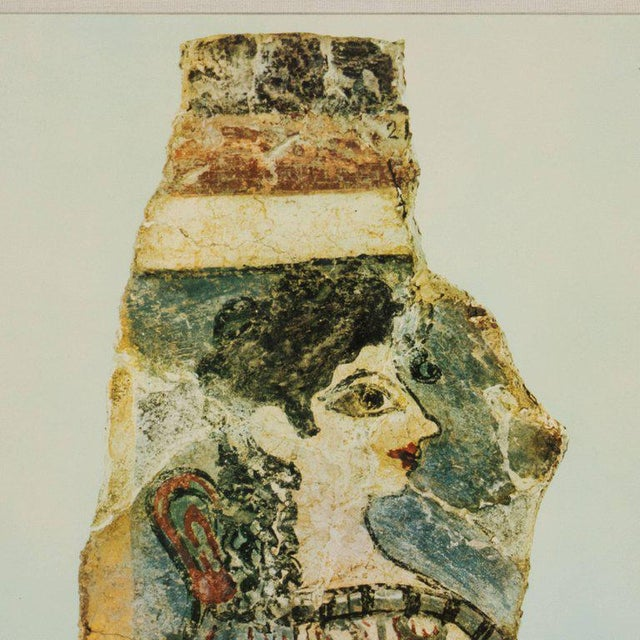 Mid 20th Century Modernist Print of a Greek Antiquities Pottery Fragment in Custom Gallery Frame For Sale - Image 5 of 10