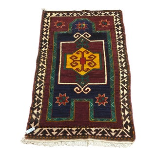 1980s Turkish Nomadic Small Rug For Sale