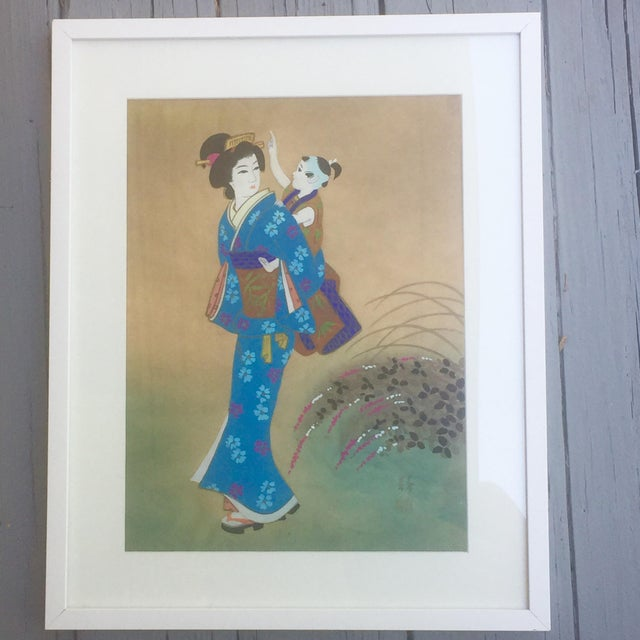 Colorful Japanese silk painting of mother and child walking. A few small moth holes (shown in photo) but otherwise in...