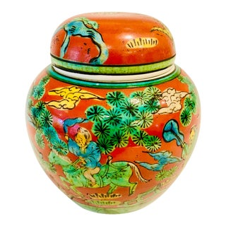 Chinoiserie Painted Ginger Jar with Equestrian Scene For Sale