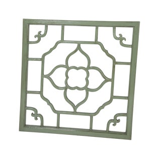"""Mint Lacquered Floral Screen - 30"""" x 30"""""""