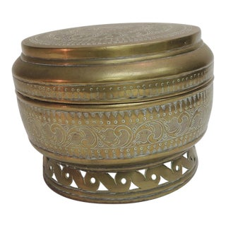 Vintage Brass Persian Lidded Box with Pierced Base For Sale