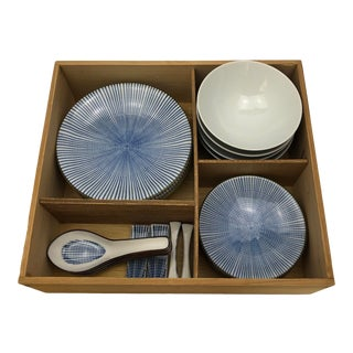 Contemporary Japanese Sushi and Miso Soup Dish Set For Sale
