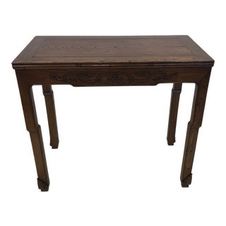 Vintage Asian Style Console For Sale