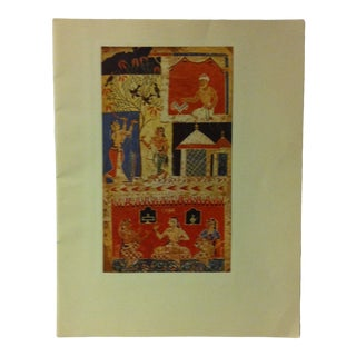 """1948 """"The Month of Sarwan (August)"""" Mounted Color Print of a Rajput Painting For Sale"""