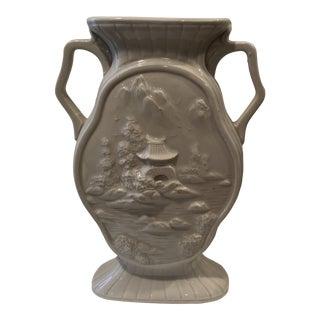 Vintage Mid 20th Century Japanese Moriyama Vase With Handles For Sale