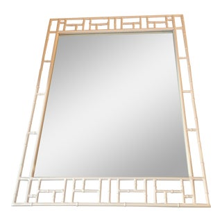 Vintage Chinese Chippendale White Lacquered Faux Bamboo Metal Wall Mirror For Sale