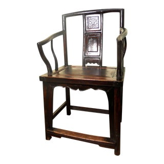 Antique Chinese Ming Armchair For Sale