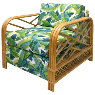 1950s Boho Chic Tropical Modern Rattan Lounge Chair For Sale