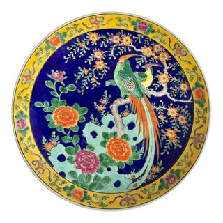 Early 20th Century Impressive Hand-Painted Japanese Porcelain Plate For Sale