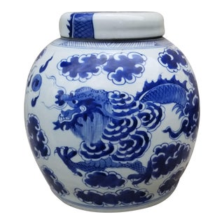 Blue and White Chinese Ginger Jar For Sale