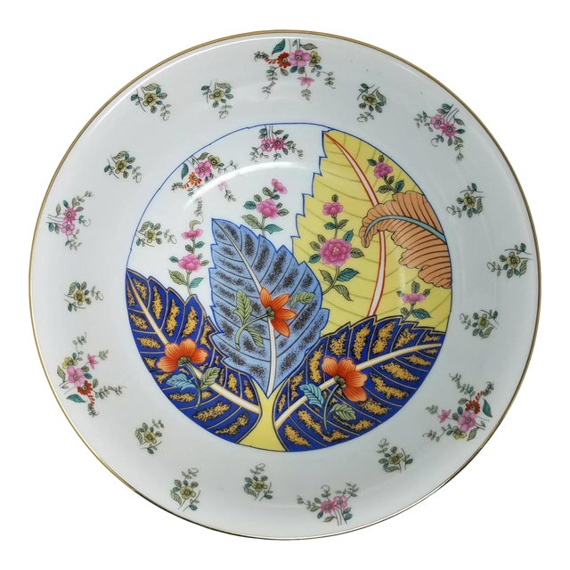 """1960s 9.5"""" Serving Bowl Chinoserie Tobacco Leaf Porcelain For Sale"""