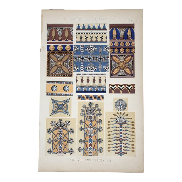 Persia and Nineveh Plate From Grammar of Ornament For Sale