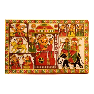 Asian Decorative Art Phad Painting Rajasthan Royal Procession For Sale