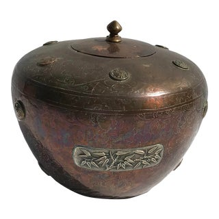 Antique Asian Hand Hammered Copper and Mixed Metal Ginger Jar For Sale
