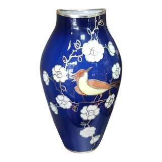 Vintage Used Tall Vases For Sale Chairish